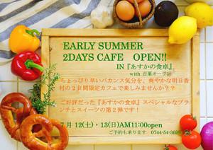 2days_cafe